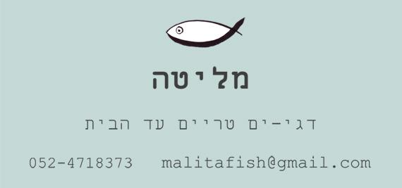 logo fish_02